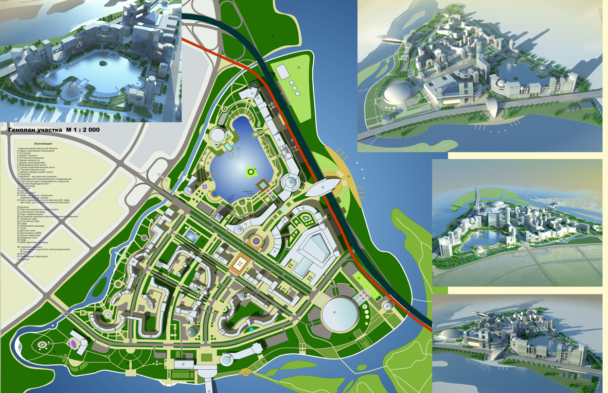 Urban planning concept of new business district natalia - What is urban planning and design ...